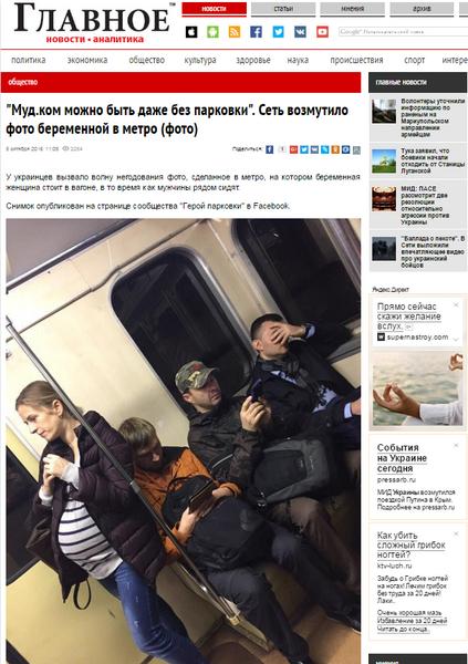 fot. glavnoe.ua