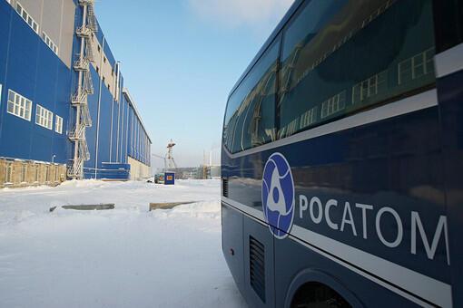 Fot. rosatom.ru