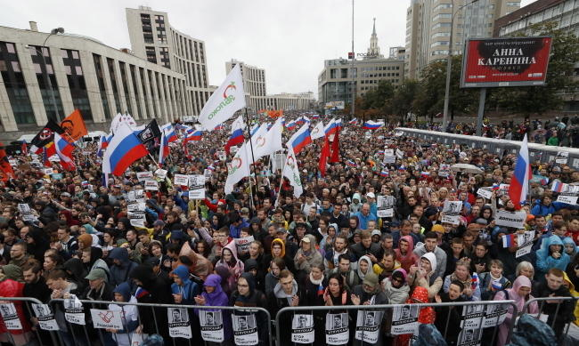 RUSSIA OPPOSITION PROTEST / autor: PAP, EPA