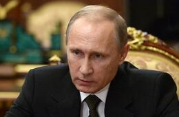 autor: The Presidential Vladimir Putin Press and Information Office/kremlin.ru/CC/Wikimedia Commons
