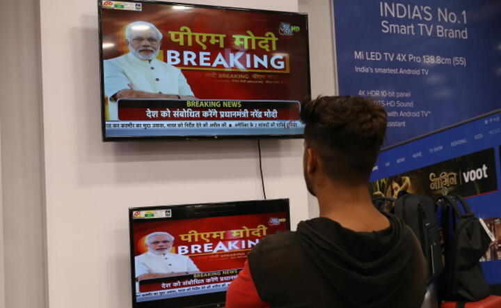 indyjski seks skandal wideo
