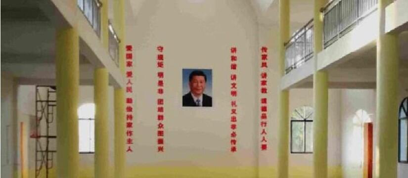 Portret Xi Jinpinga zastąpił krzyż w jednym z kościołów w Chinachw kościele / autor: bitterwinter.org