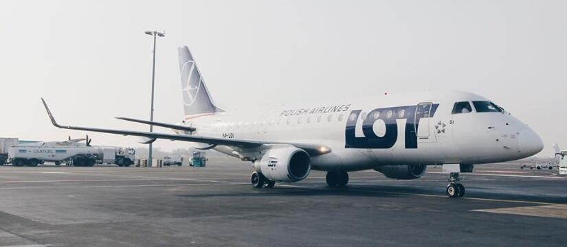 fot. profil LOT Polish Airlines na Facebooku