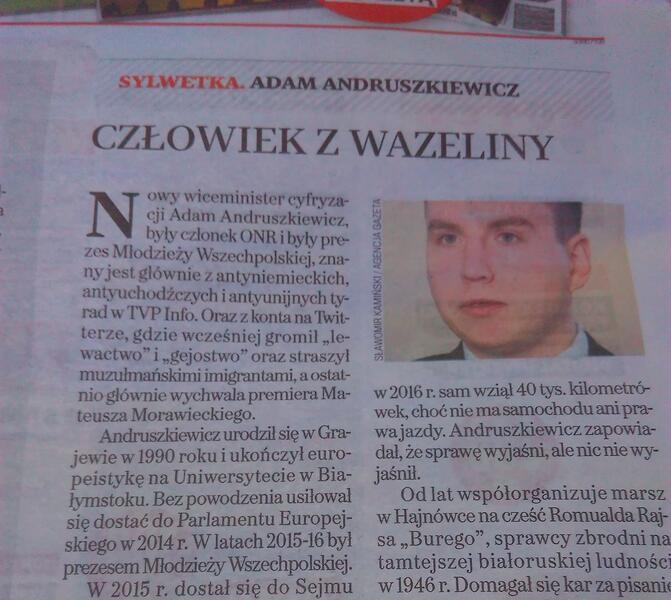 autor: Gazeta Wyborcza